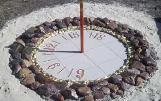 Солнечные часы своими руками для детского сада