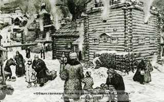 12 разновидностей и история бани (+14 ФОТО)