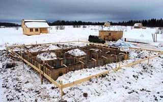 Можно ли заливать фундамент зимой, как утеплить основу дома, заливка раствора для ленточного основания, что