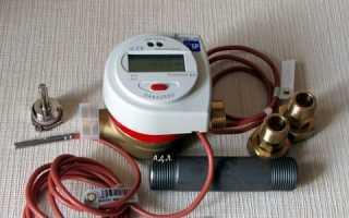 Учет тепла: приборы, методы измерения