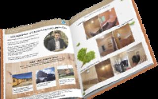 Печи для бани, проектирование и строительство бань под ключ, РусПар