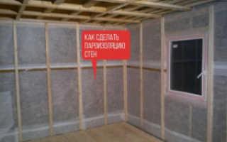 Пароизоляция стен — 100 фото примеров + пошаговая инструкция для начинающих