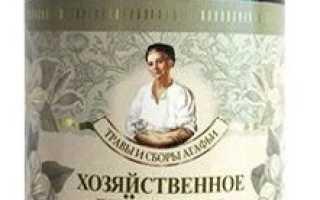 Черное мыло Рецепты бабушки Агафьи: рецепты и состав средства для волос, жидкое хозяйственное мыло для