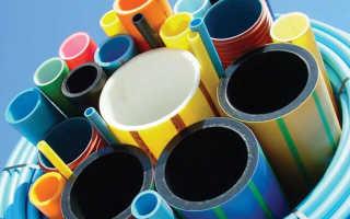 Виды пластиковых труб: пластмассовые, какие бывают из пластика, разновидности