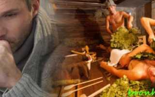 Баня при бронхите: рекомендации и противопоказания