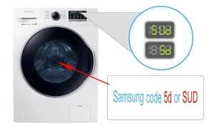 Ошибка SUD на стиральной машине Samsung: что делать