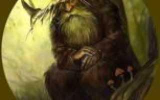Лесная нечисть: легенды и сказания про лешего
