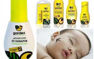 Gardex от комаров: средства для детей и туристов