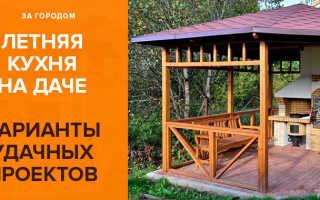 Летняя кухня на даче (65 фото)