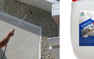 Гидрофобизатор для бетона: какой лучше, состав, цена