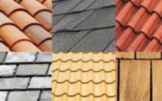 Черепица для крыши: виды с описанием, характеристикой и отзывами, этапы монтажа