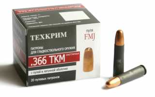 Сайга-366 ТКМ гладкоствольное ружьё — калибр, характеристики, фото
