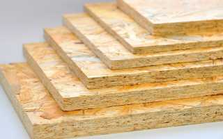 Плита ОСБ 3: цена, характеристики, размеры, плюсы и минусы