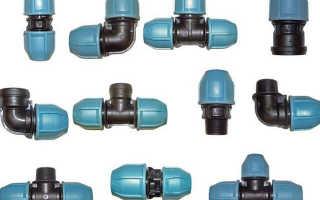 Фитинги для ПНД труб: сварные для полиэтиленовых труб водоснабжения, водопровода
