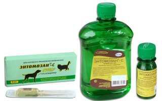 Энтомозан С (раствор-концентрат для наружного применения) для животных