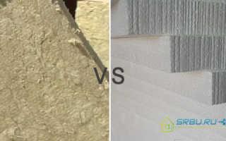Что лучше — пенопласт или минвата?