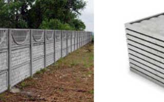 Секционные бетонные заборы: характеристики, цена, фото и видео