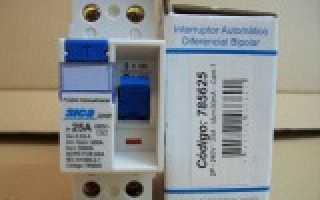 Обозначение УЗО и дифференциального автомата