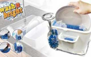 Ручная посудомоечная машина Wash N Bright для дачи без водопровода