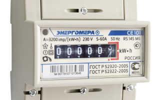 Счетчики электроэнергии: какой лучше выбрать и купить