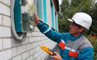 Правила установки счетчика электроэнергии в частном доме