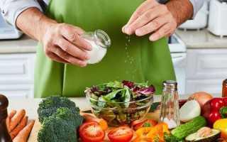 Что делать если пересолила Как исправить пересоленное блюдо