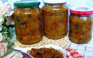 Солянка с грибами на зиму: рецепт приготовления пальчики оближешь с фото